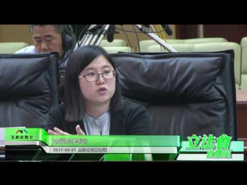 宋碧琪:關注荔枝片區船廠問題 ...