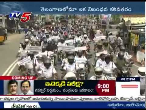 Helmets Compulsory in AP From July 1st