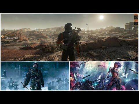 Подробности Orange Cast – российский клон Mass Effect   Игровые новости