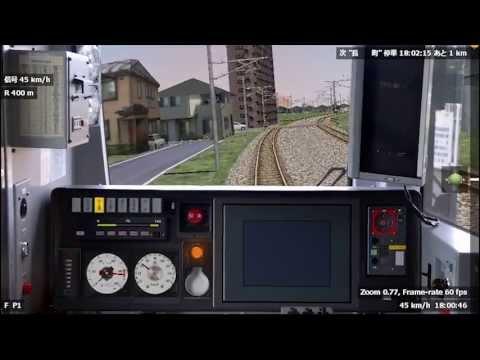 【BVE5】E721系0番台 製作状況 - 1