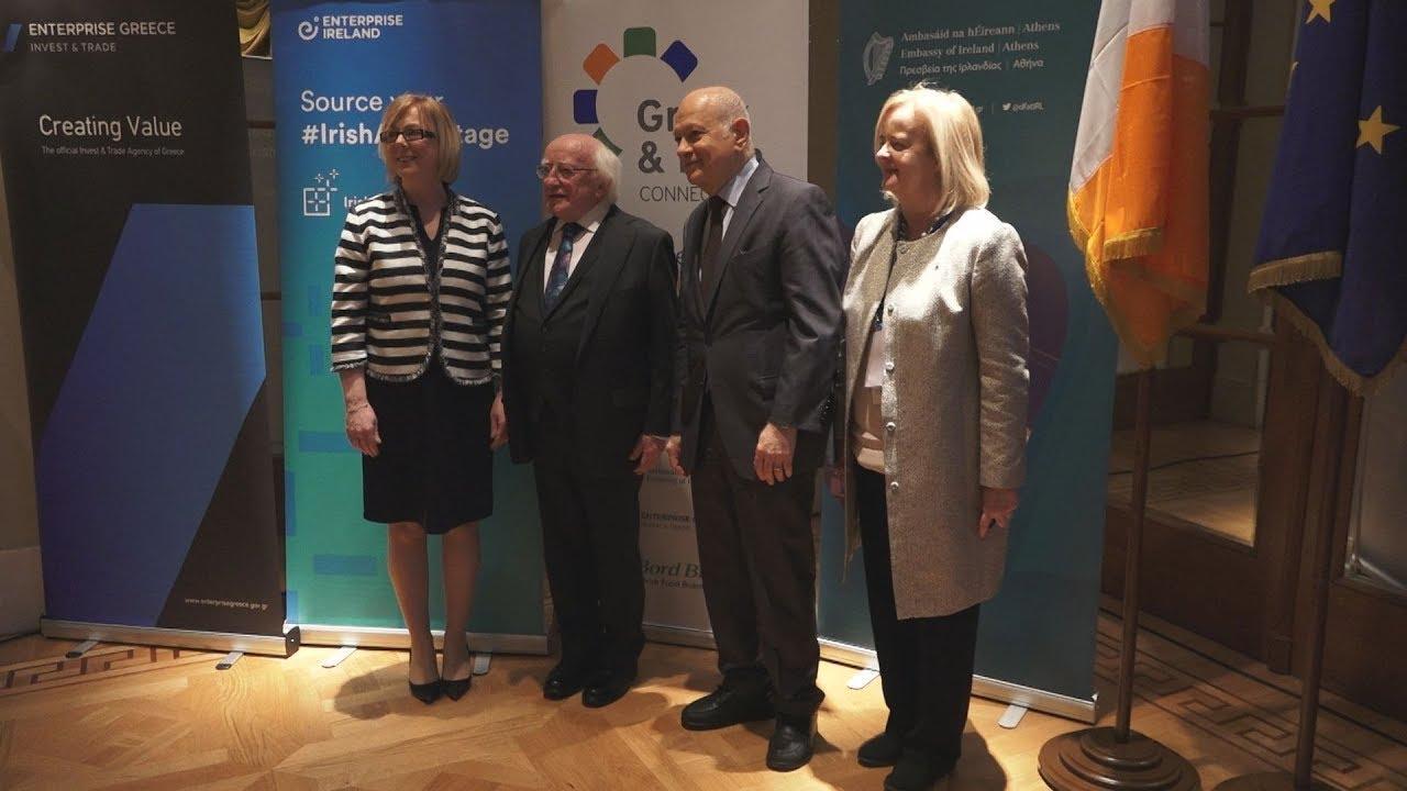 Ανοίγει ένα νέο κεφάλαιο στις σχέσεις Ελλάδας – Ιρλανδίας τόνισαν ο Μ.Χίγκινς και ο Δ. Παπαδημητρίου