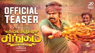 Video Kadaikutty Singam Official Tamil Teaser | Karthi, Sayyeshaa, Sathyaraj | D. Imman MP3, 3GP, MP4, WEBM, AVI, FLV Juni 2018