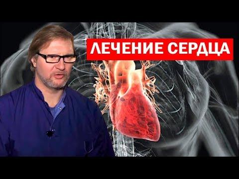 Болезни сердца и сердечно сосудистой системы (Козиков О.В.) остеопатия, остеопат москва