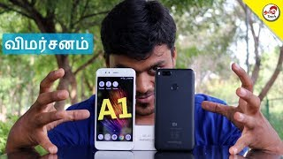 Video Xiaomi mi A1 Unboxing & Full Review with Pros & Cons - முழு விமர்சனம் | Tamil Tech MP3, 3GP, MP4, WEBM, AVI, FLV September 2017