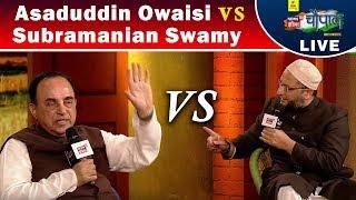 Asaduddin Owaisi vs Subramanian Swamy Full Debate   Chaupal 2017   News18 India