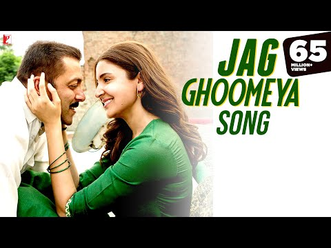Download Jag Ghoomeya Song | Sultan | Salman Khan | Anushka Sharma | Rahat Fateh Ali Khan HD Mp4 3GP Video and MP3