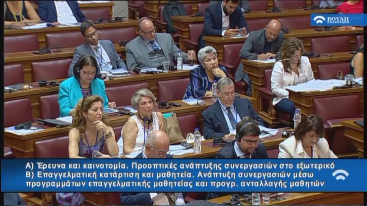 Συνάντηση της Διαρκούς Επιτροπής Μορφωτικών Υποθέσεων με Αντιπροσωπεία  της Πα.Δ.Ε.Ε. (26/07/2017)