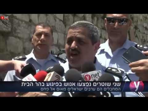 רוני אלשיך: המחבל המנוטרל קם וניסה לחטוף נשק