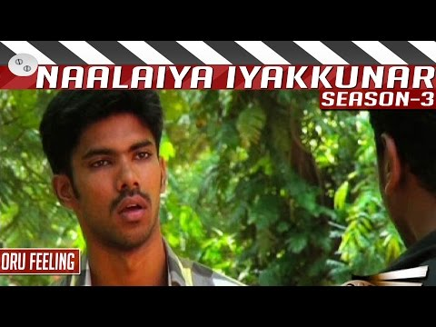 Oru-Feeling-Short-Film-by-Karthikeyan-Naalaiya-Iyakkunar-3