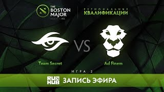 Team Secret vs Ad Finem, Boston Major Qualifiers - Europe Playoff - Game 2  [v1lat, GodHunt]