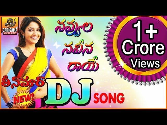 Telugu DJ Songs