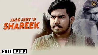 Singer Jassjeet lyrics Lakhveer Sidhu Music Kv SINGh Special Thanks Aaqib Khan ,Gurdas Sandhu Amar Deep Sidhu Deep Yaar Anmulle