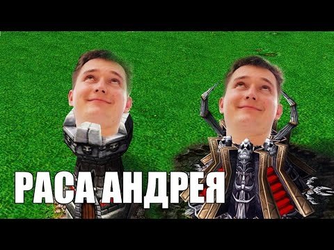 2KXAOC TD - играем за Андрея
