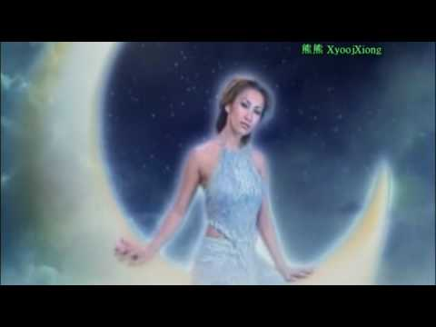 CoCo Lee - A Love Before Time (MV) Chinese Version 李玟月光愛人 臥虎藏龍