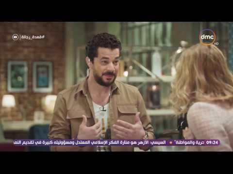 """شاهد استقبال شريف سلامة لشيرين رضا في """"قعدة رجالة"""""""