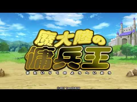 「学園戦姫プラネットウォーズ」や「INFINIROOM」などが配信開始。新作スマホゲームアプリ(無料/基本無料)紹介(10/11)。 hqdefault