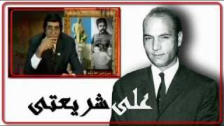 Bahram Moshiri,دروغهاي علي شريعتي