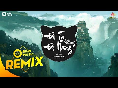 Độ Ta Không Độ Nàng (DinhLong Remix) - Anh Duy | Nhạc 8D TikTok 2019 Nhớ Đeo Tai Nghe - Thời lượng: 4:36.