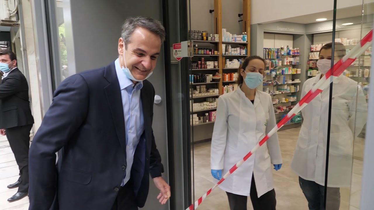 Στο Παγκράτι ο Κ. Μητσοτάκης μετά την άρση των περιοριστικών μέτρων