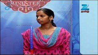 Home Minister - Episode 448 - September 17, 2014