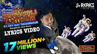 Download Lagu নোয়াখালীর জাতীয় সঙ্গীত | NOAKHALI ANTHEM | DJ AKS ft. TahseeNation | Aurin | BangGully Mp3