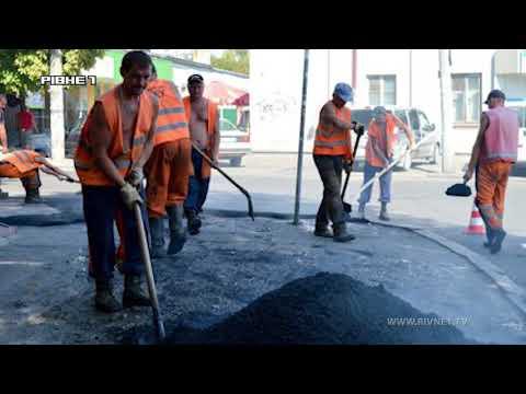 <a href='/Info/?id=93565' > Новими тротуарами ходитимуть жителі вулиці Корольова у Рівному [ВІДЕО]</a>