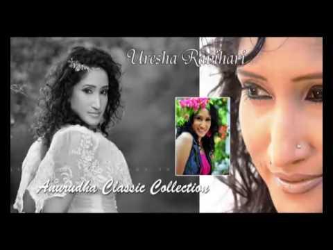 Video Uresha Ravihari - Duu Hidinne Poruwe (Original) download in MP3, 3GP, MP4, WEBM, AVI, FLV January 2017