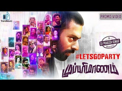 முக்கிய நட்சத்திரங்கள் **** ஒன்றாய் சங்கமித்து  ஆடி  பாடும் முப்பரிமாணம்  திரைப்பட  LetsGoParty பாடல் .#LetsGoParty  Mupparimanam Promo Song | GV Prakash | Shanthnu, Srushti | Adhiroopan | Trend Music