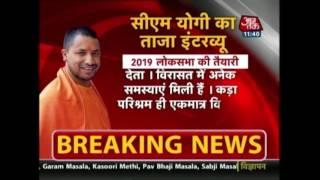 Vishesh: Yogi Adityanath Governments Annapurna Bhojanalaya