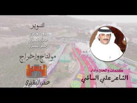 حفل تدشين فعاليات ديار العز٢ بقرية ترف رغدان