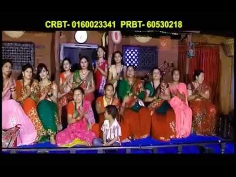 Bhetaula jeetai ma Didi Bhai By Kulendra B.K. & Puspa Karki -  Sishir Digital