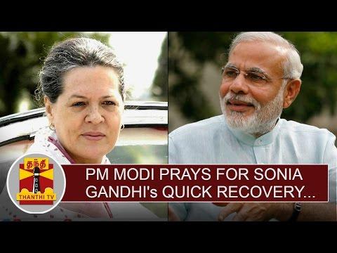 PM-Narendra-Modi-prays-for-Sonia-Gandhis-quick-recovery-Thanthi-TV