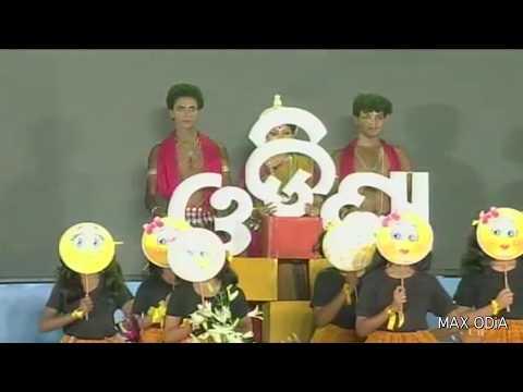 Video Odishi Dance    Sishu Dibasa BBSR    14th November 2017 download in MP3, 3GP, MP4, WEBM, AVI, FLV January 2017