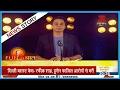 Fun Ki Baat : RJ Raunak and his laughter news