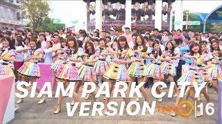 Download Lagu 【MV】Koisuru Fortune Cookie คุกกี้เสี่ยงทาย @สวนสยาม / BNK48 (Fanmade) Mp3