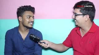 NEPAL IDOL  AFSAR ALI  इन्दिरा जोशीको प्रस्ताव आए स्विकार्छु  Interview by Jiwan Parajuli Thuloparda TV is...