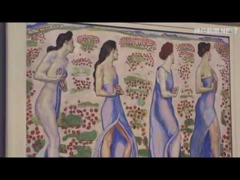 兵庫県立美術館でホドラー展