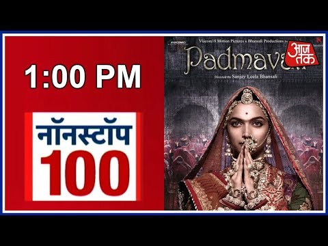 Non Stop 100: Movie Padmaavat To Release Across India Including BJP Ruled States