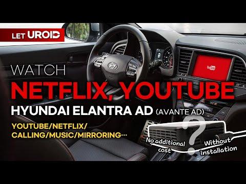 [UROID] Hyundai Elantra AD