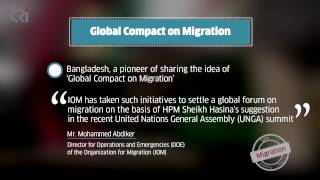 Bangladesh, Promoting Safe Migration