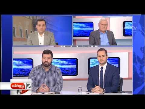 Συνεχίζονται οι πολιτικές αντιδράσεις για την υπόθεση Novartis | 02/01/19 | ΕΡΤ