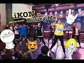 IKON - 죽겠다(Killing me) [cover by HomieS]