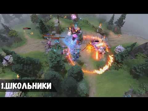 ЧТО ЕСЛИ DОТА 2 СТАНЕТ 18+ - DomaVideo.Ru