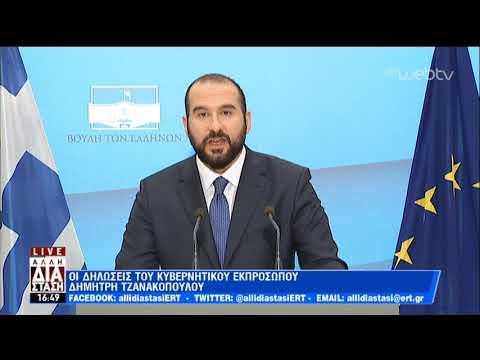 Τι απαντά στην κριτική για τις μετατάξεις και τα αντίμετρα ο Δ. Τζανακόπουλος | 07/06/2019 | ΕΡΤ