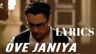 Nonton Ove Janiya Full Song With Lyrics   Katti Batti 2015   Kangana Ranaut   Imran Khan Film Subtitle Indonesia Streaming Movie Download