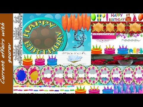 Birthday wishes for best friend - Birthday Status 9 March, birthday wishes, happy birthday, birthday whatsapp status, जन्मदिन