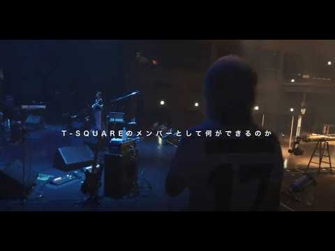 "「T-SQUARE 2020 Live Streaming Concert ""AI Factory"" at ZeppTokyoディレクターズカット完全版」DVD/Blu-rayが12/23(水)発売!"