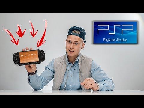 Стоит Ли Покупать PSP В 2017 Году