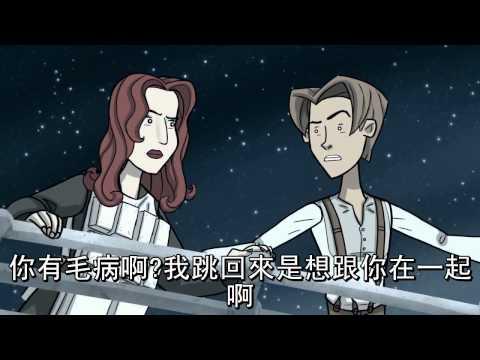 鐵達尼號應該這樣演,其實殺死傑克的兇手是…