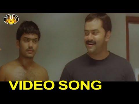 Video songs - Sri Krishna Hari Video Song  Heart Beats Movie  Simran, Indrajith  SVVS